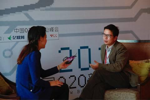 2014中国O2O新商业峰会:分类信息的O2O垂直化篇