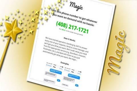 按需服务公司Magic获红杉资本1200 万美元投资
