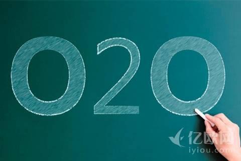 实体零售商需要利用大平台触碰O2O吗