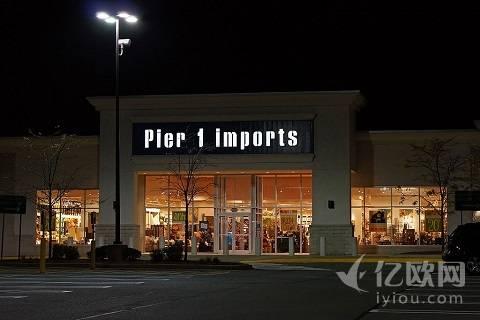 在线销售猛增 Pier 1将关闭更多实体店