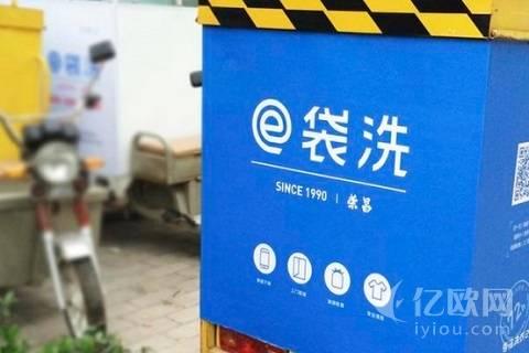 e袋洗加入私厨外卖竞争,外卖共享经济魅力在哪?