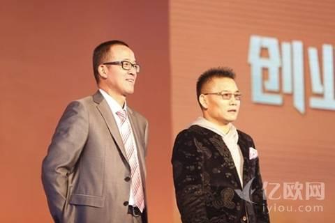 亿欧盘点:洪泰基金成立至今投资的15个O2O项目
