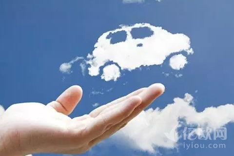 亿欧揭秘平安集团汽车O2O产业布局现状