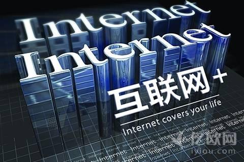 """传统产业转型""""互联网+""""具有后发优势"""