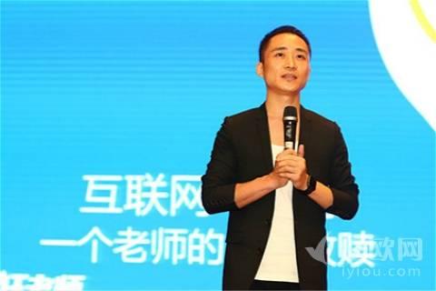 疯狂老师;张浩,疯狂老师,请他教,轻轻家教,家教O2O