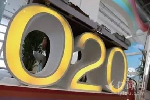 张波36讲O2O践行24:O2O组织扁平化管理