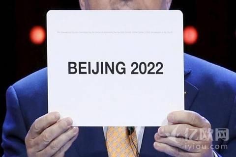 冬季奥运会或将助推冬季运动O2O的兴起