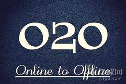 张波36讲O2O践行22:触点场景派的O2O战略体系
