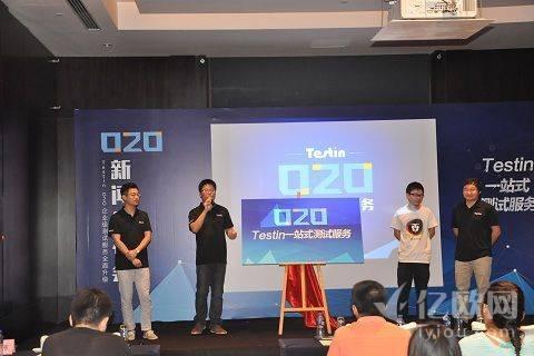 剑指O2O移动应用,Testin推出一站式测试服务