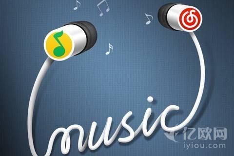 当心,在线音乐千万别掉进版权这个大坑里!