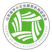山东省中小企业服务机构促进会