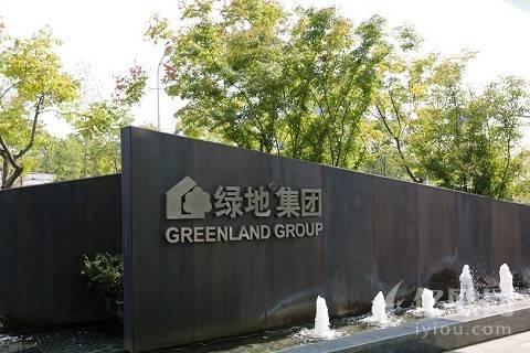 绿地控股三季度财报公布:总体业绩增长持续放缓
