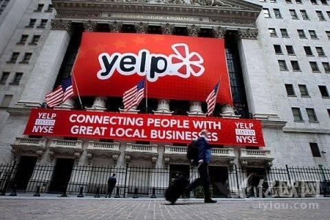 yelp公司