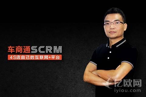 """SaaS平台""""车商通""""获5000万融资,B2B春天来临?"""