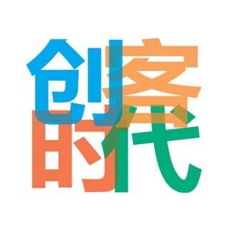 广东广播电视台《创客时代》