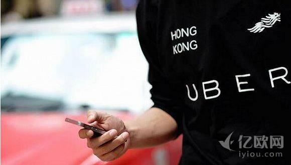 深化改革?广汽集团或成Uber中国主要投资者之一