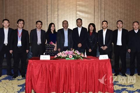 聚焦企业互联网大会,用友华为签署全面战略合作协议