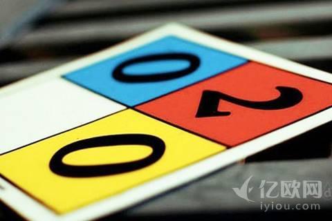张波36讲O2O践行32:O2OPark创意赋能