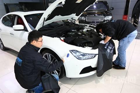 """二手车检测平台""""好车伯乐""""完成3200万元A轮融资"""
