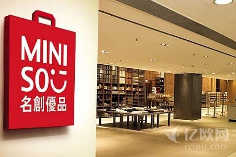 一个十元店,2年营收50亿,现在做跨境还插足奢侈品