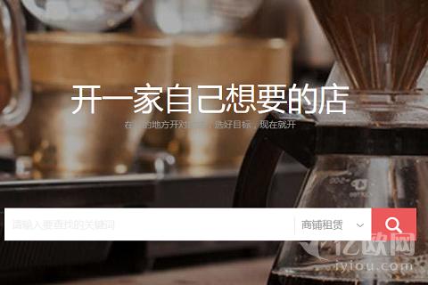 经纬中国投了它数千万,创始人或看透了实体店的真相