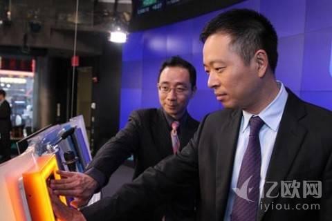 惊!中国赴美上市的B2C第一股几近倒闭