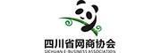 四川省网商协会
