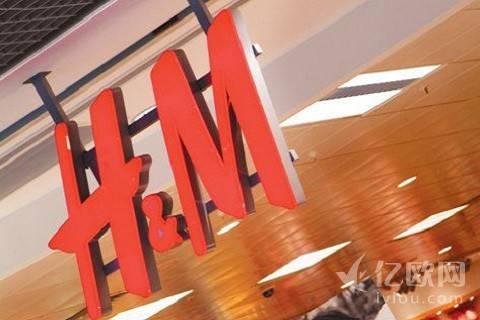 H&M发布开年财报,利润增长临界点已到?