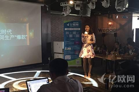 首席娛樂官陳妍妍:網紅4.0下每個創業者都是網紅