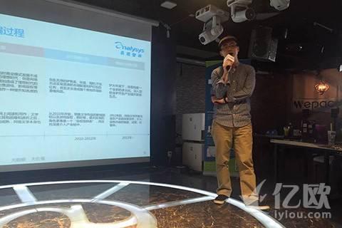 易觀智庫黃國鋒:數據視角下的泛娛樂創業