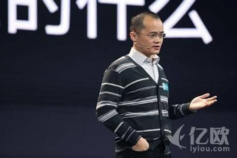 """王兴:中国互联网""""下半场""""刚开始"""