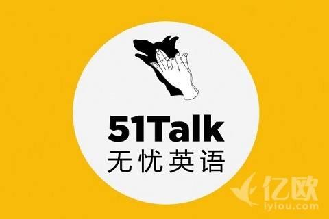 51talk,51Talk,K12,黄佳佳
