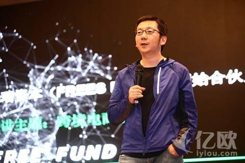 政府、资本、企业齐聚杭州,论跨境电商如何突围