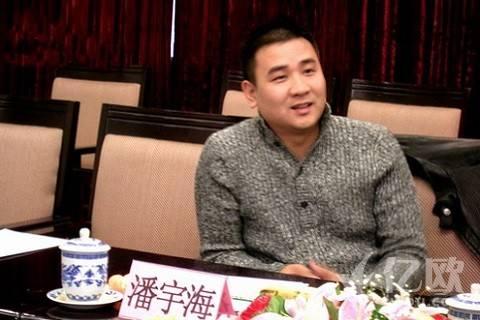 真功夫案一审判决:撤销现任董事长潘宇海的任命决定
