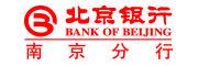 北京银行南京分行