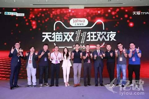 亿元冠名双11春晚  为何上海家化爱天猫胜过京东?