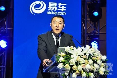 汽车之家聘任姜兆明为公司总裁助理,二手车事业部总经理