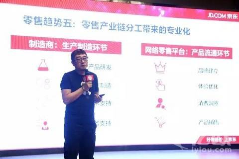 """倡导理性购物,京东公布""""双11""""战略"""