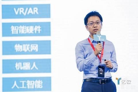9号彩票亿欧创始人黄渊普:新科技、新理念变革来临,产业创新升级需求迸发