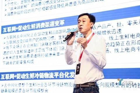中冷物流总经理李景春:中冷的互联网+共享冷链服务平台