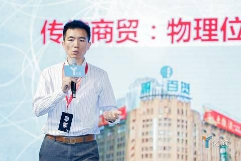 九轩资本合伙人刘亿舟:互联网+物流行业发展演变的底层逻辑