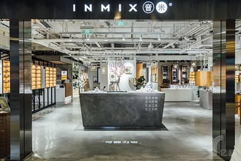 馬云的新零售概念很火,音米眼鏡是第一個落地的?