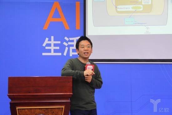 线性资本王淮:人工智能一定要和应用场景紧密结合