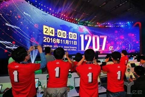 1207亿!第8年,阿里最终还是双11最后的赢家!