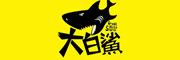 大白鲨网络科技