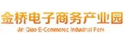 内蒙古电子商务产业园