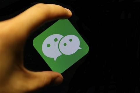婚嫁老兵的微信小程序观察:你的App会被卸载么?
