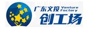 广东文投创工厂