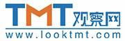 TMT观察网