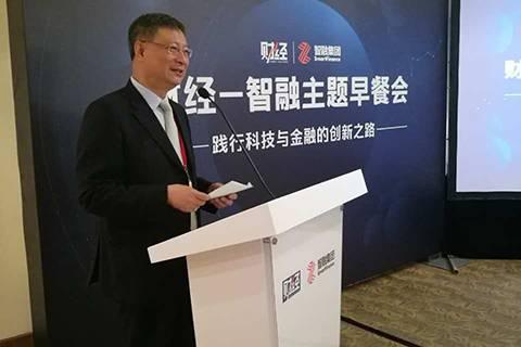 中国银行前行长李礼辉:区块链处于非常初级水平,3个领域容易出成果